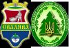 Свалявське ЛГ